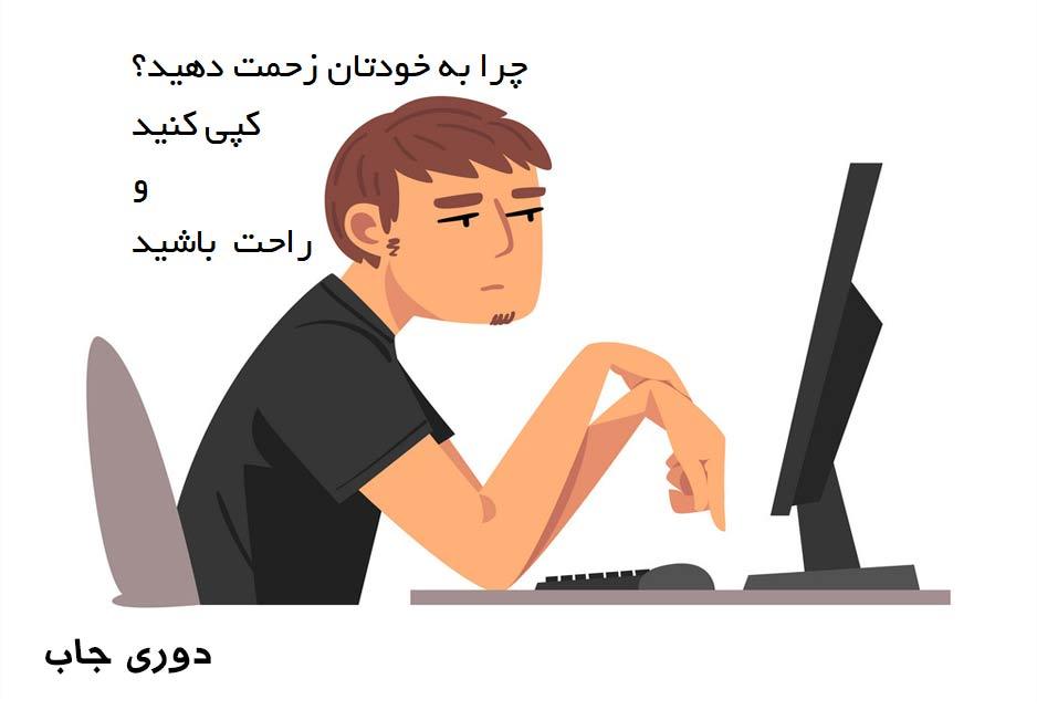 مترجم موفق