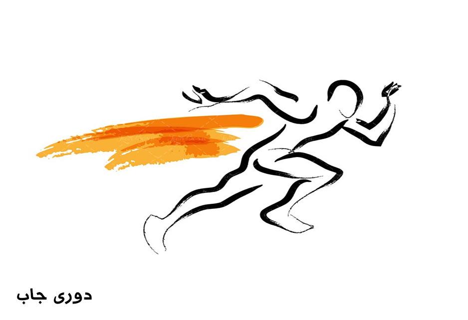 ترجمه متون علوم ورزشی